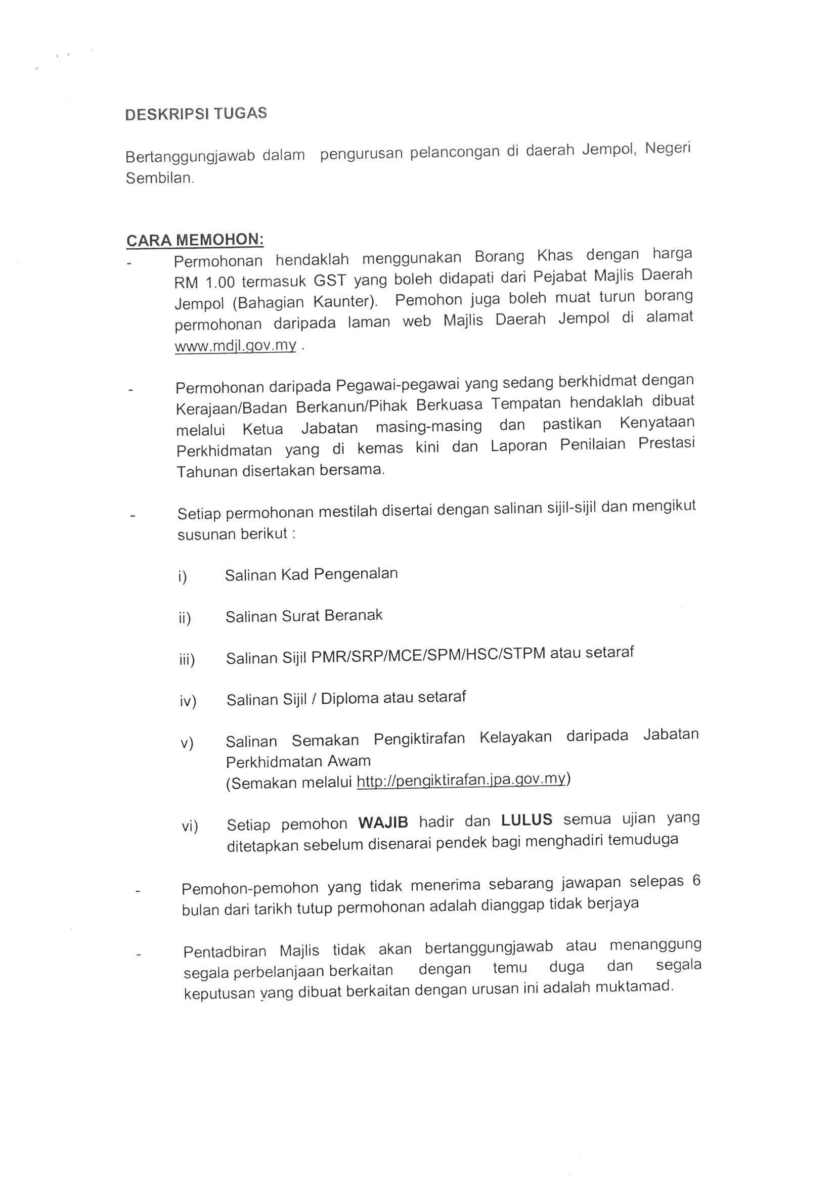 Jawatan Kosong Penolong Pegawai Tadbir N29 Pelancongan Official Portal Of Jempol District Council Mdj